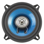 Sound Storm Lab F252 Car Audio Force Two Way 5.25 Inch Speaker with 200 Watts & Poly Injection Cone Sold in Pairs (SSL)